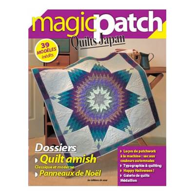 MAGIC PATCH QUILTS JAPAN - DOSSIER QUILT AMISH & PANNEAUX DE NOEL